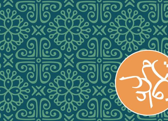 arabic-blog